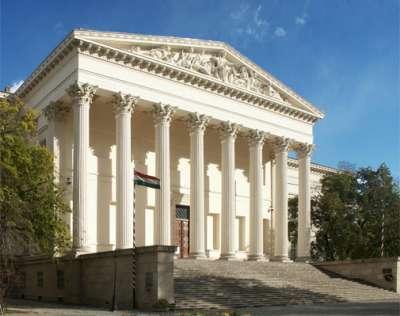 Národní muzeum Maďarska  foto