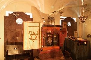 Muzeum židovské kultury foto