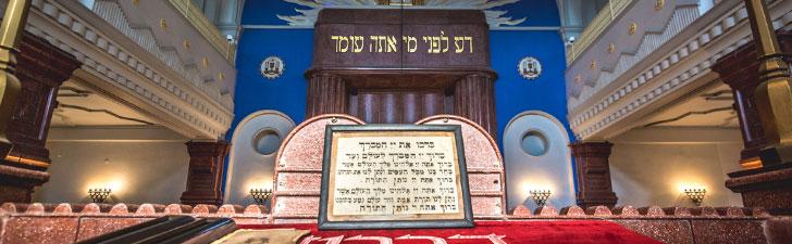 Synagoga s modlitebnou foto