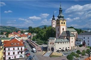 Literární a hudební muzeum Banská Bystrica foto