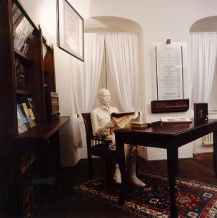 Masarykovo muzeum foto