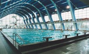 Plavecký stadion Podolí foto
