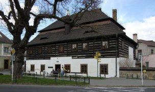 Muzeum a památník Karla Hynka Máchy foto