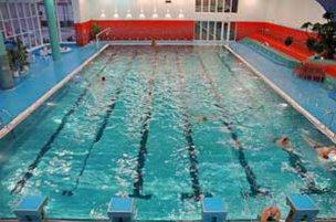 Plavecký bazén Česká Třebová foto